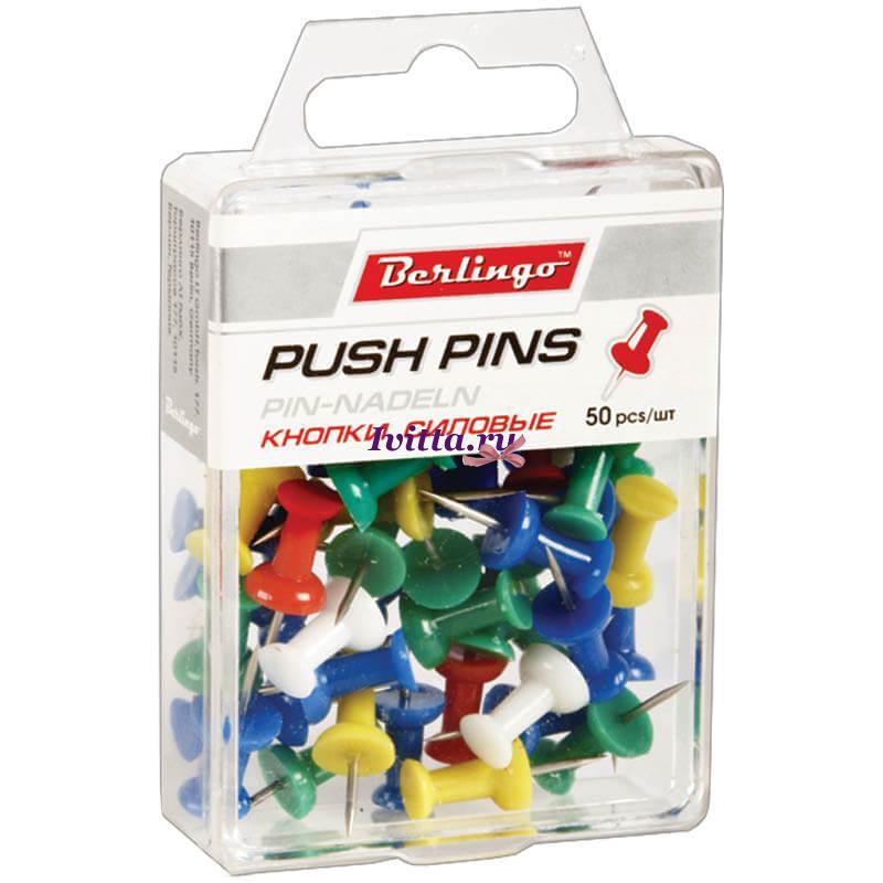 Кнопки силовые (50 штук в упаковке)