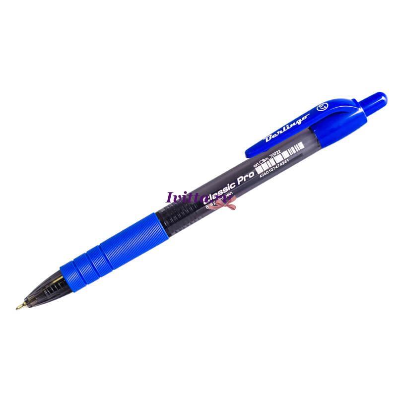 Ручка шариковая автоматическая Classic Pro (синяя) 0,7мм, грип