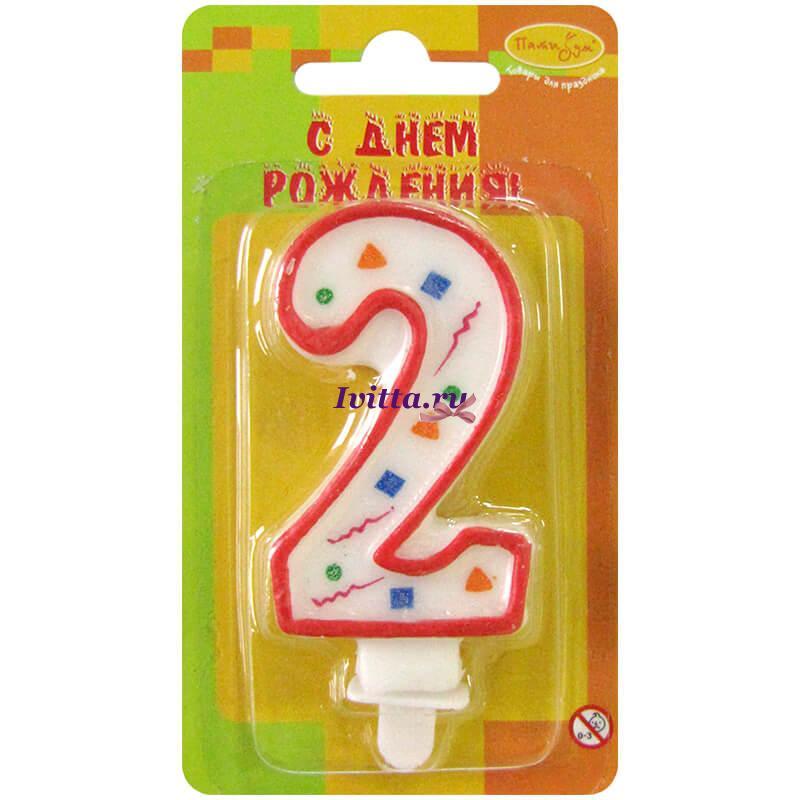 Свеча для торта Цифра 2
