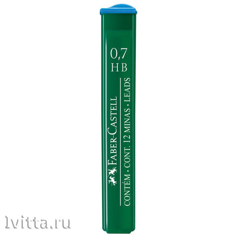Грифели для механических карандашей Faber-Castell Polymer 0,7мм (НВ) 12шт.