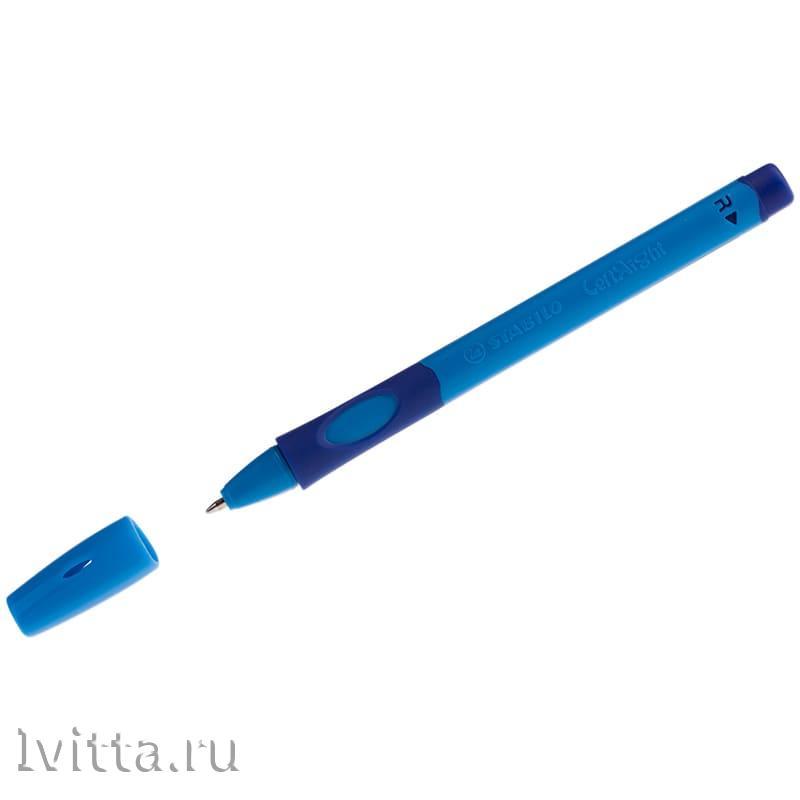 Ручка шариковая LeftRight для правшей, синяя