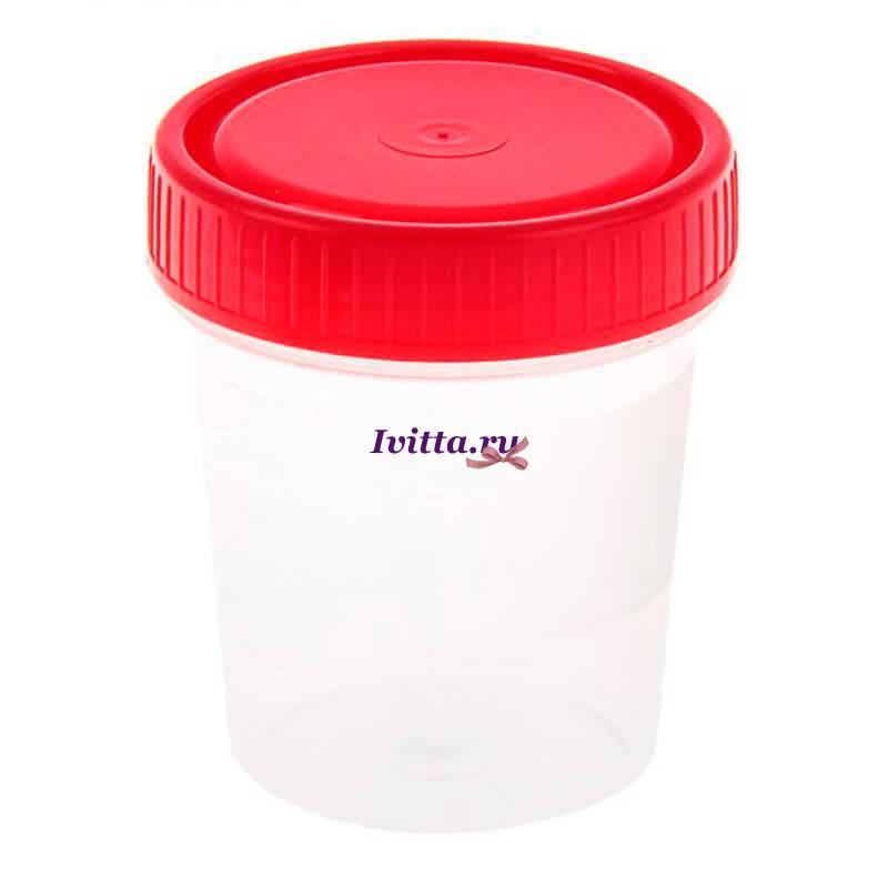 Контейнер для анализов стерильный 125мл 1+1+1