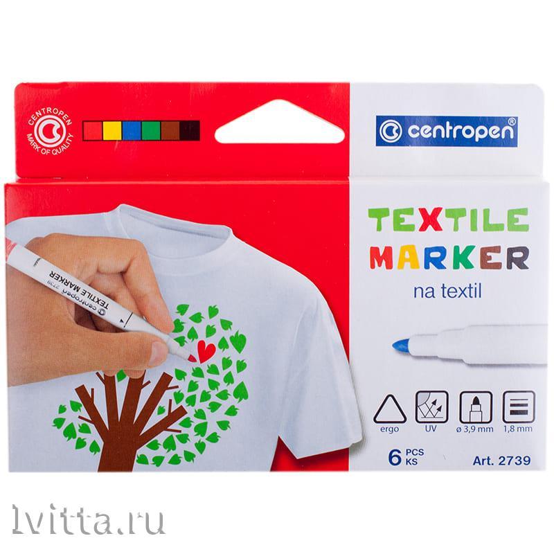 Набор маркеров для ткани Centropen 6 цветов