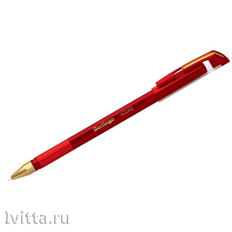 Ручка шариковая Berlingo xGold красная 0,7мм
