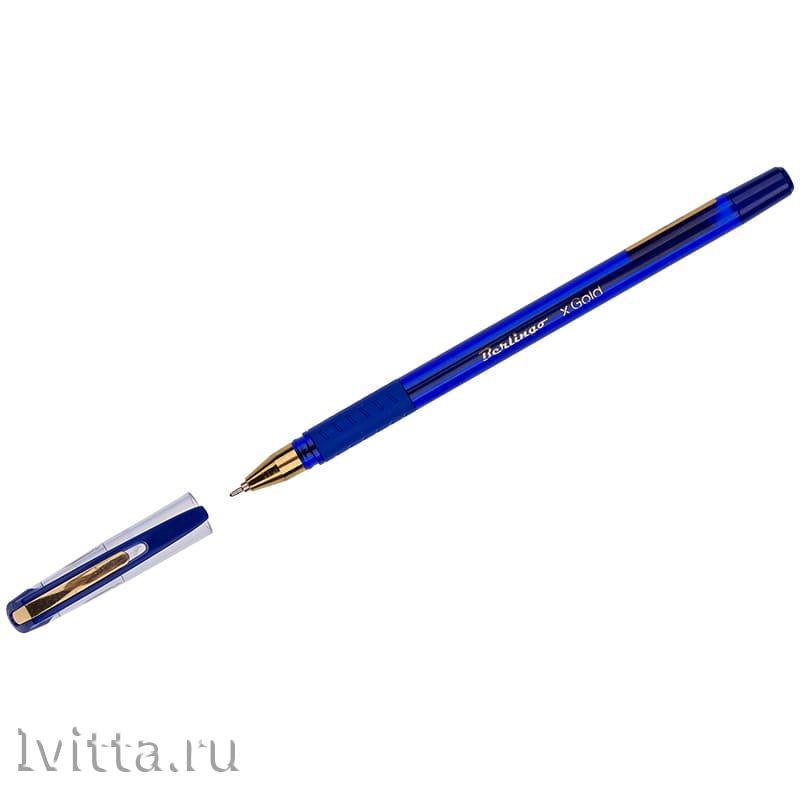 Ручка шариковая Berlingo xGold синяя 0,7мм