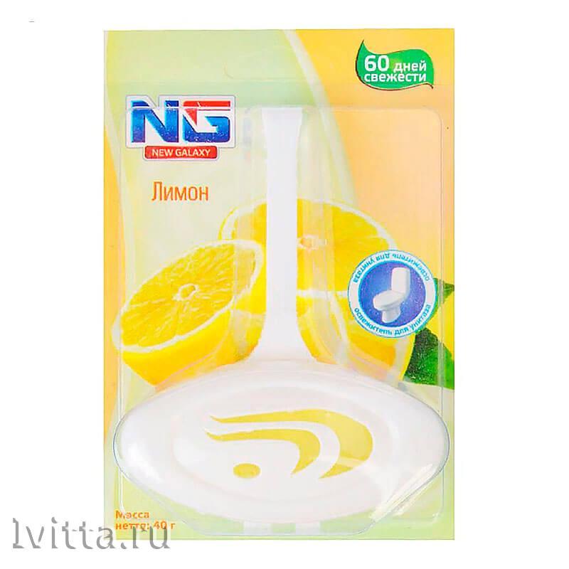 Освежитель для унитаза подвесной Лимон