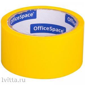 Клейкая лента 48мм*40м 45мкм желтая