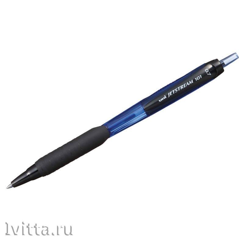 Ручка шариковая автоматическая Jetstream (синяя) 0,7мм