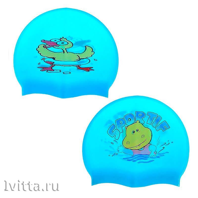 Шапочка для плавания детская