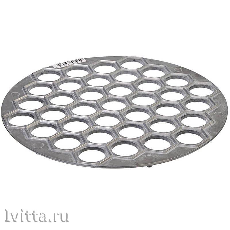 Форма для приготовления пельменей (алюминиевая)