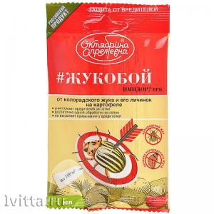 Жукобой от колорадского жука Имидор (ампула 1мл) 1+1