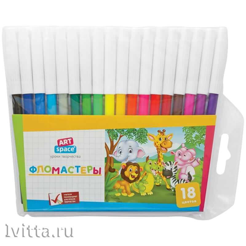 Фломастеры Космонавты/Веселые зверята 18 цветов
