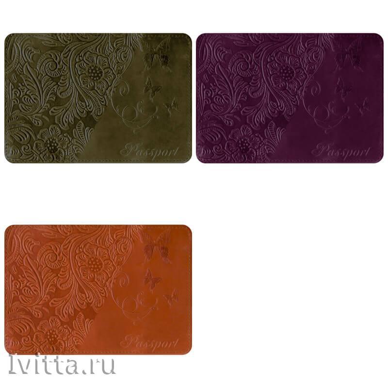 Обложка для паспорта тиснение орнамент бабочки, кожа, ассорти