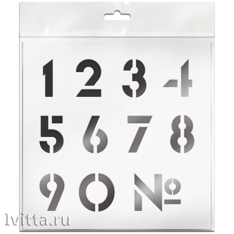 Трафарет Unibob Цифры 20*20см