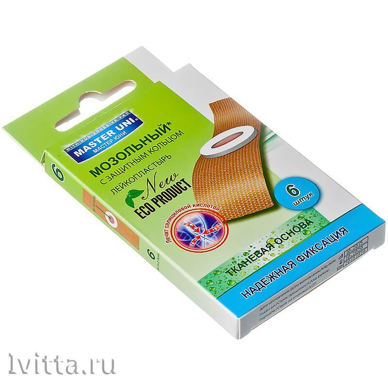 Лейкопластырь мозольный (6 штук в упаковке)