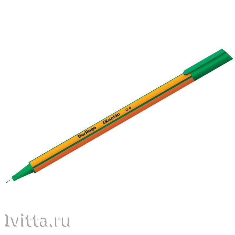 Ручка капиллярная Berlingo Rapido зеленая, 0,4мм