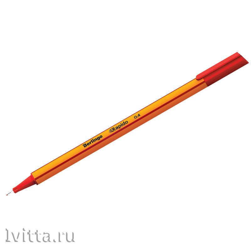 Ручка капиллярная Berlingo Rapido красная, 0,4мм