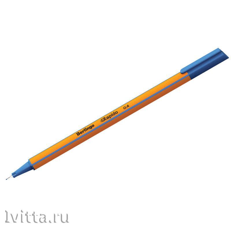 Ручка капиллярная Berlingo Rapido синяя, 0,4мм