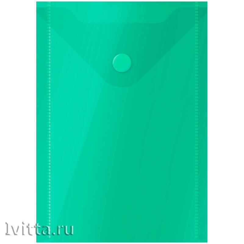 Папка-конверт на кнопке А6 (105*148мм), 150мкм, зеленая