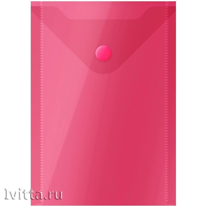 Папка-конверт на кнопке А6 (105*148мм), 150мкм, красная