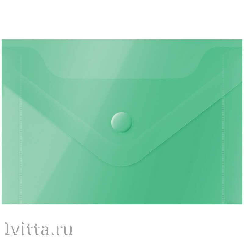 Папка-конверт на кнопке А7 (74*105мм), 150мкм, зеленая