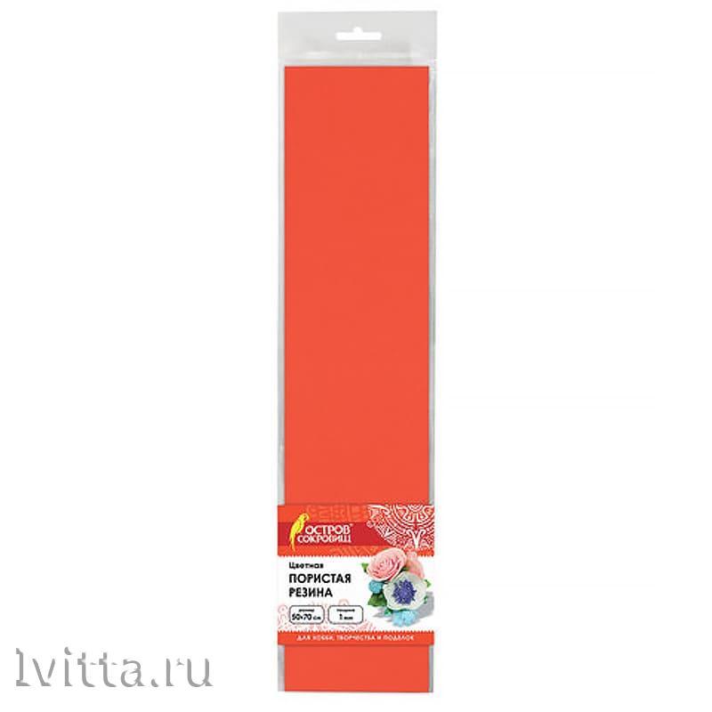 Пористая резина (фоамиран) красная 50*70