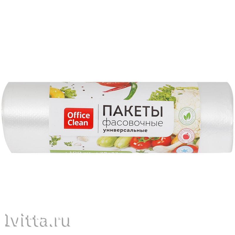 Пакеты для продуктов в рулоне 25*32 (100шт.), 6мкм
