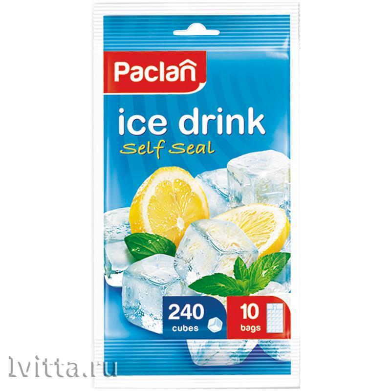 Пакеты для приготовления кубиков льда Paclan