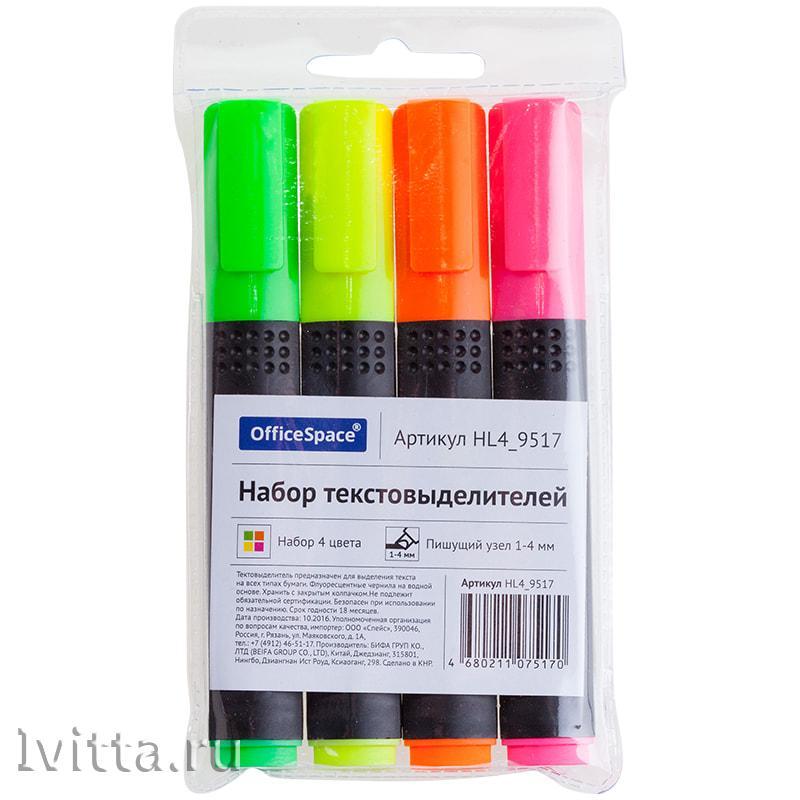 Текстовыделители OfficeSpace 4 цвета (набор)