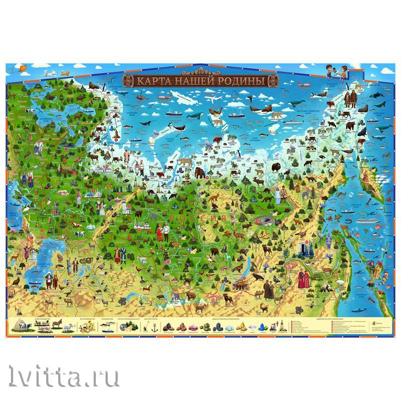 Карта России для детей, интерактивная, 590*420мм