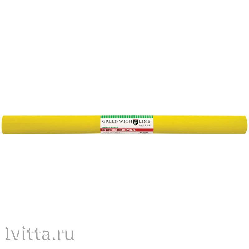 Бумага крепированная 50*250см, желтая (в рулоне)
