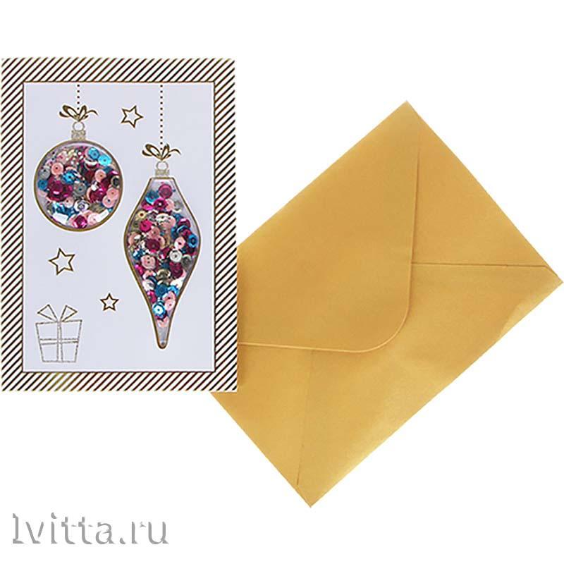 Открытка с наполнителем-пайетками (с конвертом)