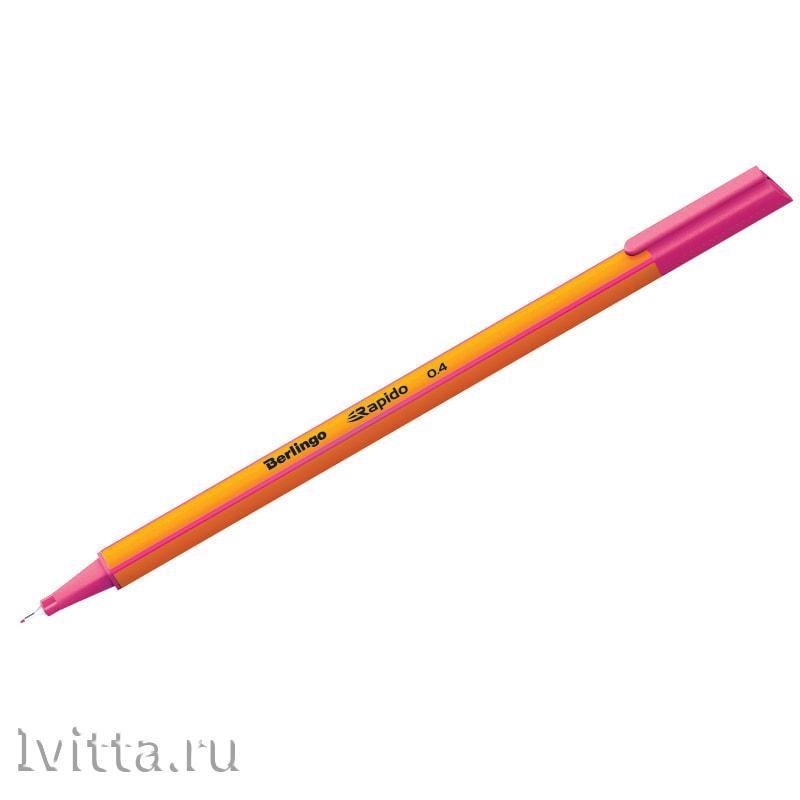 Ручка капиллярная Berlingo Rapido розовая, 0,4мм