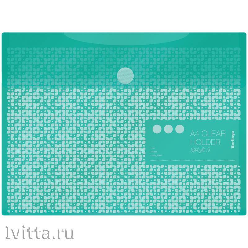Папка-конверт на липучке Starlight S А4 (пастель, зеленая)