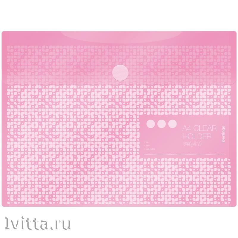 Папка-конверт на липучке Starlight S А4 (пастель, розовая)