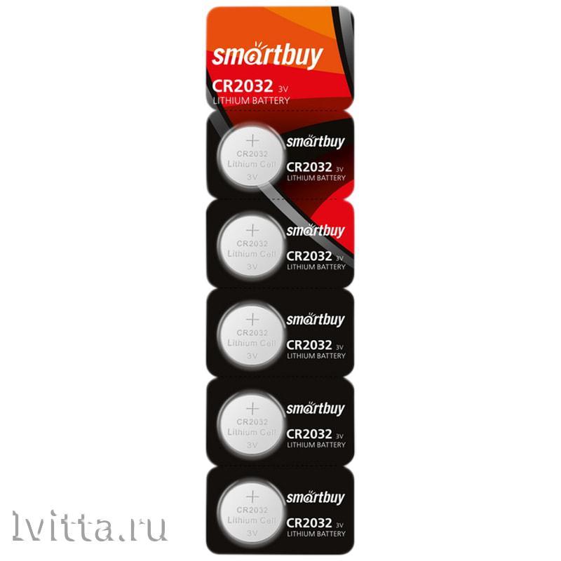 Батарейка SmartBuy CR2032 литиевая