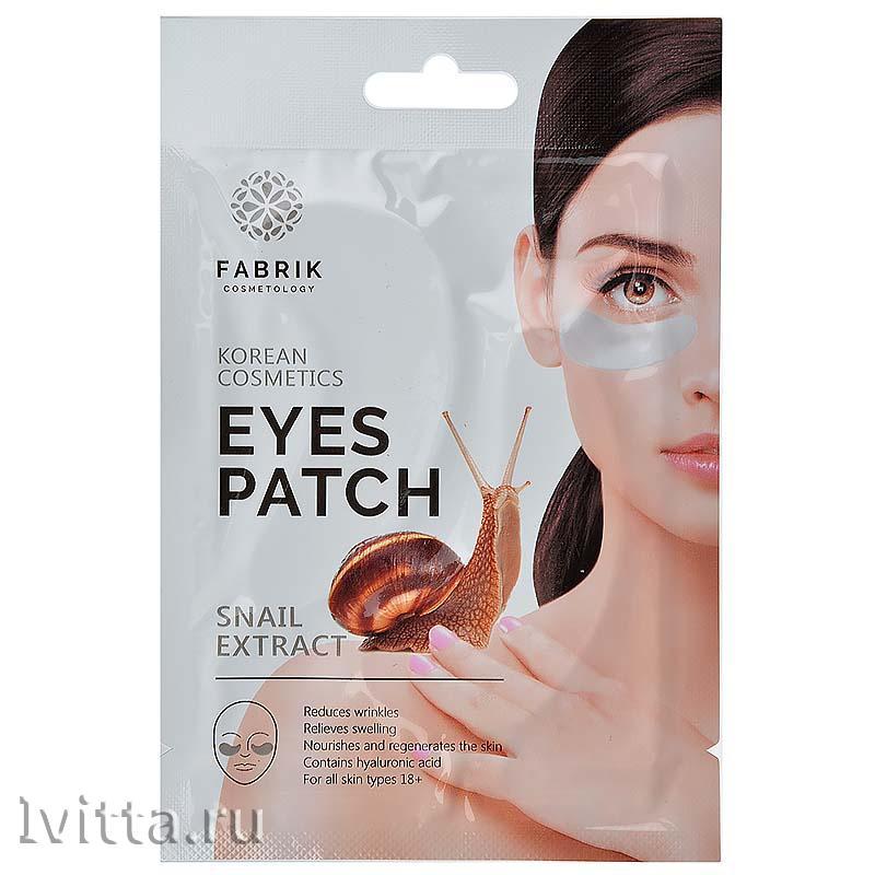 Маска-патч для глаз с экстрактом улитки Fabrik cosmetology