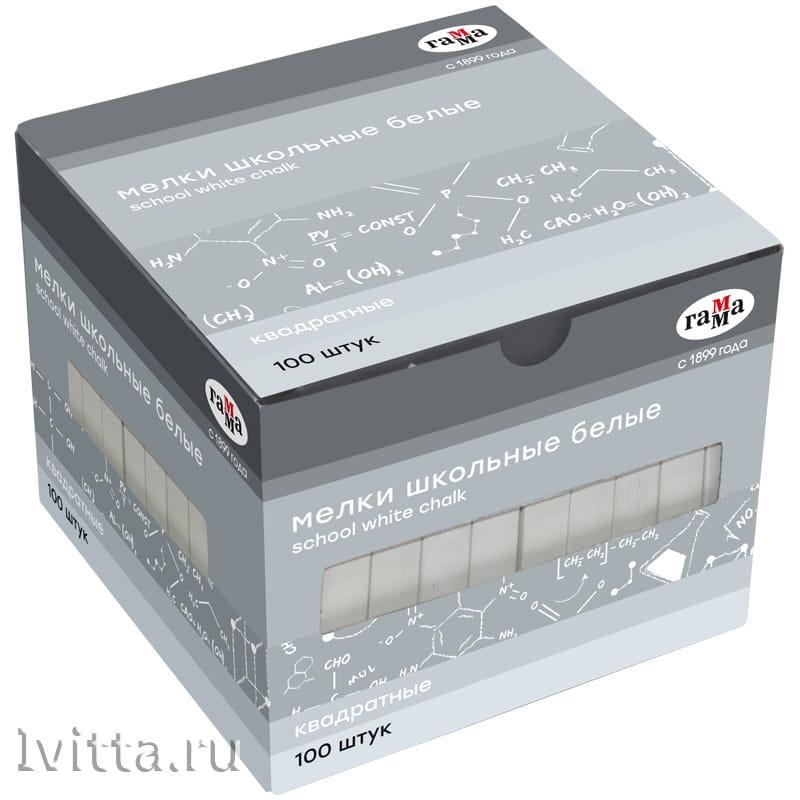 Мелки белые Гамма, 100шт., мягкие, квадратные, картонная коробка