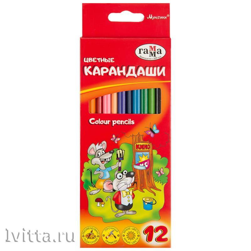 Карандаши цветные Гамма Мультики трехгранные 12шт.