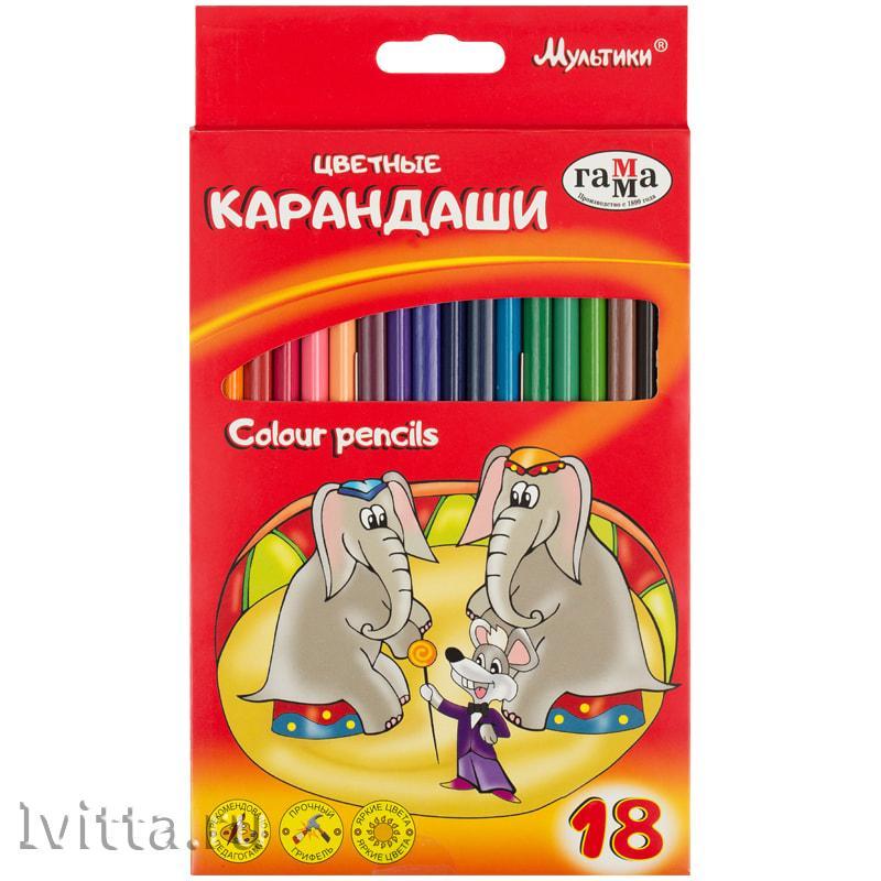Карандаши цветные Гамма Мультики трехгранные 18шт.