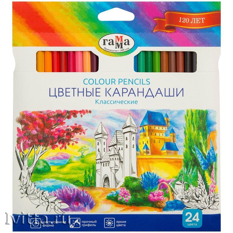 Карандаши цветные Гамма Классические 24шт.