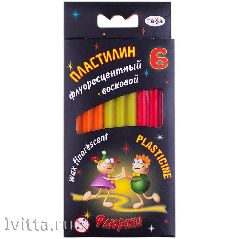 Пластилин Гамма Флюрики 6 цветов флюоресцентный восковой