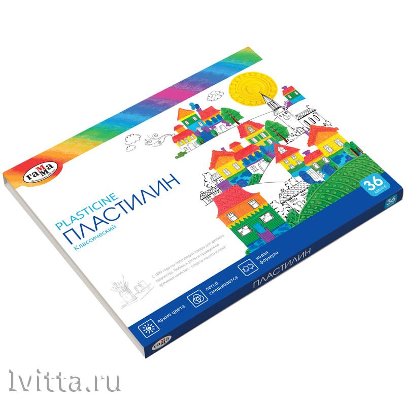 Пластилин Гамма Классический 36 цветов 720г