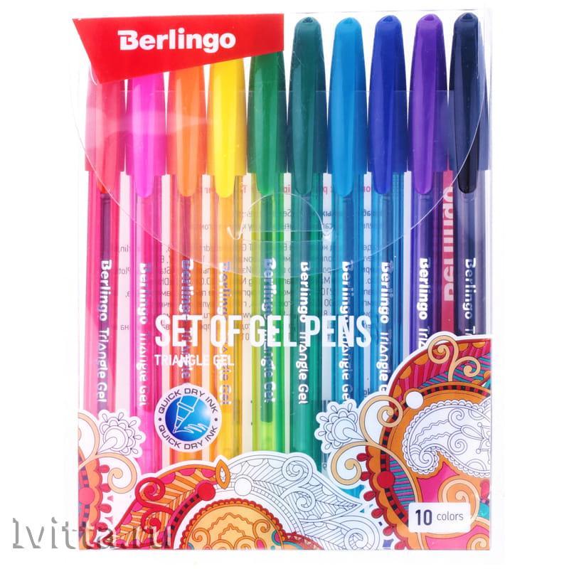 Набор цветных гелевых ручек Berlingo Triangle Gel 10шт. 10цв.