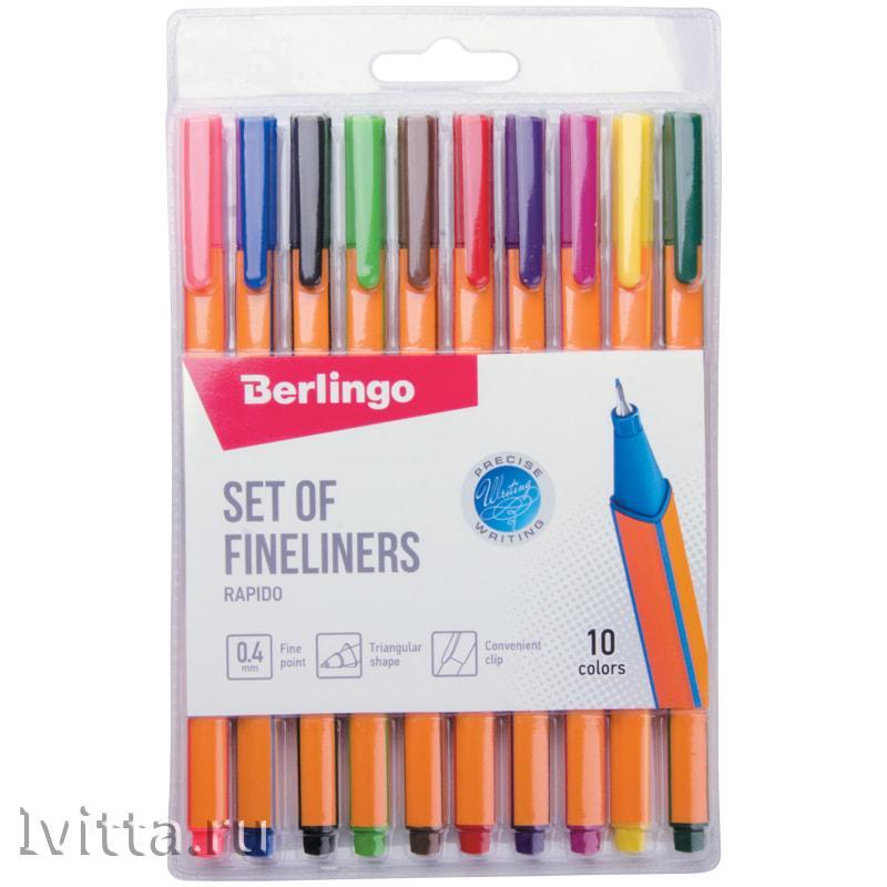 Набор цветных капиллярных ручек Berlingo Rapido 10шт. 10цв.