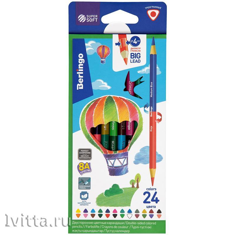 Карандаши цветные двусторонние Berlingo SuperSoft. Duo 12штук (24 цвета) трехгр.