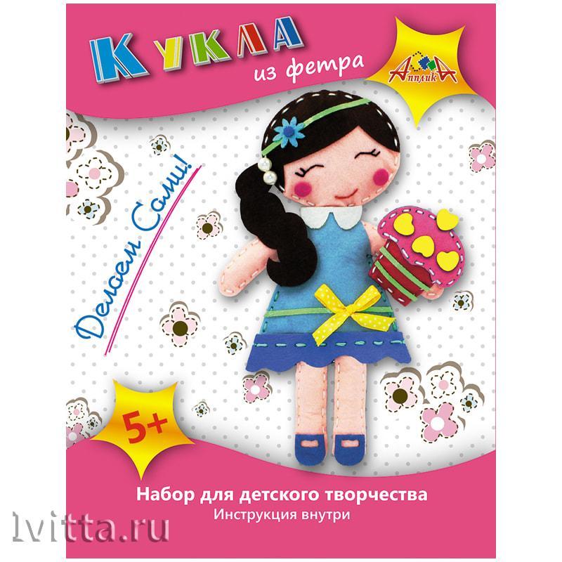 Набор для изготовления игрушки из фетра Апплика Кукла с пирожным