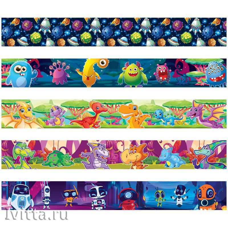 Закладки магнитные ArtSpace Для мальчиков набор 10шт., блестки