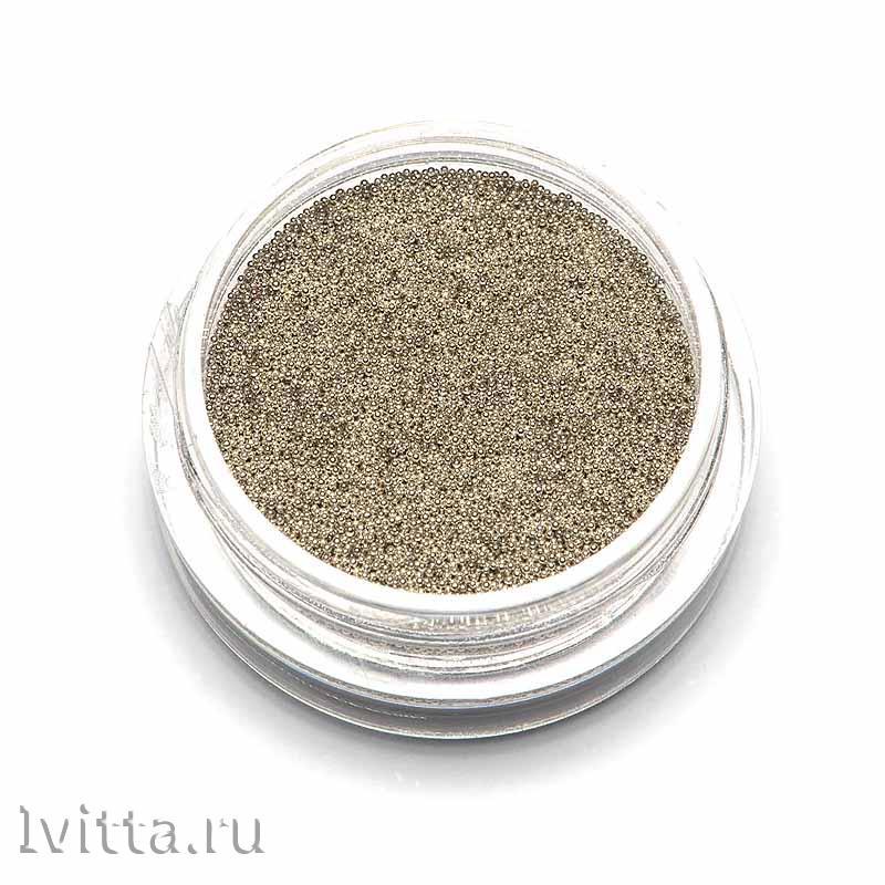 Бульонки супер мелкие 0,2мм (серебро)