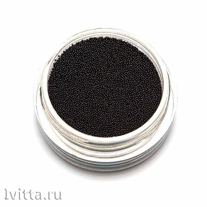 Бульонки супер мелкие 0,2мм (черные)